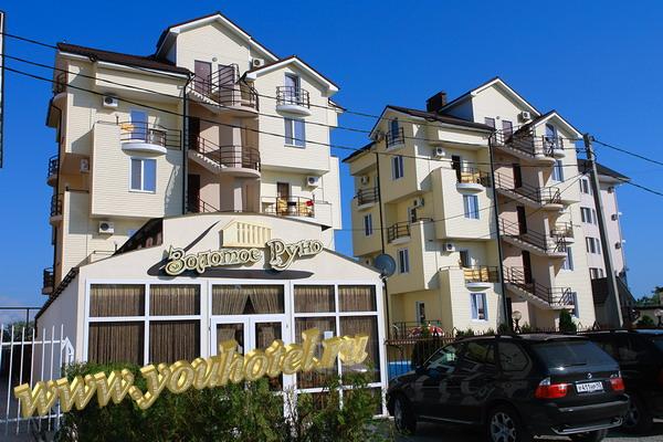 """Витязево гостевой дом """"Золотое руно"""" вид на корпуса гостевого дома"""